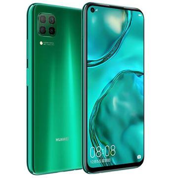 Imagen de Celular Huawei P40 Lite Green