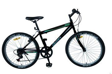 Imagen de Bicicleta Okan Rodado 24 Onix Niño/Hombre color negro 242001